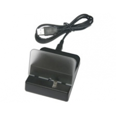 iPAQ Cradle USB (210 / 211 / 212 / 214)