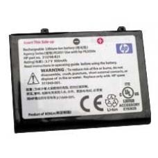 iPAQ Battery (2200 / 2210 / 2215)