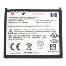 iPAQ HP Battery 1440mAh  (rx3100 / rx3115 / rx3415 / rx3417 / rx3700 / rx3715)