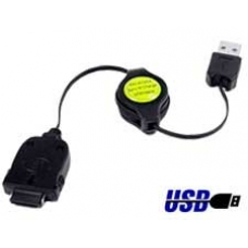 USB  iPAQ Sync & Charge Retractable Cable (3630 / 3635 / 3650 / 3660 / 3670)