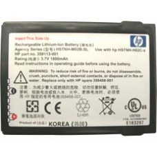 HP Replacement 1800mAh Slim iPAQ Battery  (hx4700 / hx4705)