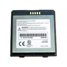 Battery Slim 1200 mAh (5150 / 5450 / 5455 / 5550 / 5555)
