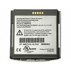 Extended Battery 2800 mAh (5150 / 5450 / 5455 / 5550 / 5555)