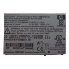 iPAQ Battery 377358-001 (hw6910 / hw6915 / hw6920 / hw6925 / hw6940 / hw6945 / hw6950 / hw6955)