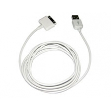 Extra Long 6 ft USB Cable for iPhone 4 Charger Sync Lead