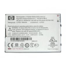 HP iPAQ 914 Battery FA923AA (910 / 910c / 912 / 912c / 914 / 914c)