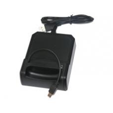 iPAQ USB Cradle (910 / 910c / 912 / 912c / 914 / 914c)