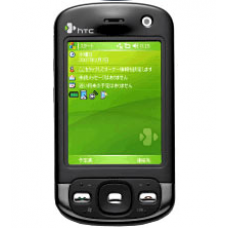 HTC P3600 (Windows Mobile 5)