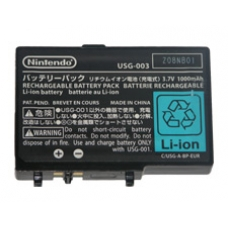 Nintendo DS Lite Official Battery 1000 mAh