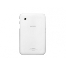 Galaxy Tab 2 7.0 Rear Panel (White, 8GB, GT-P3110)
