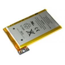 High Capacity Replacement Battery for iPhone 3G