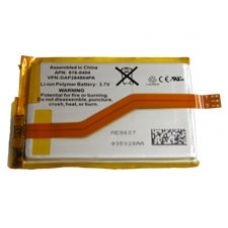 iPod Touch 2nd Gen Battery