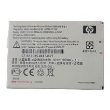 iPAQ Official Battery (rw6815 / rw6818 / rw6828)