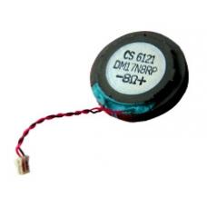 iPAQ Speaker (rx5000 Series)