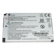 Official Xda Mantle Battery 1500mAh